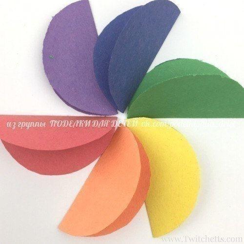 Цветик-семицветик из разноцветных кружочков