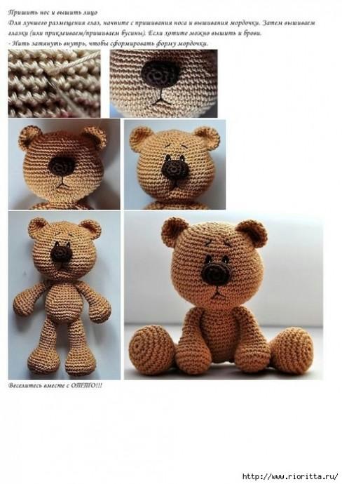 Вязаный мишка Тедди Отто