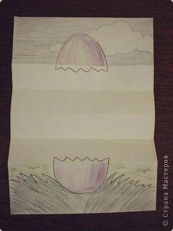 Вылупление из яйца