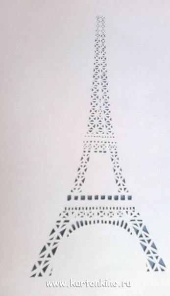 Эйфелева башня в технике вырезания из бумаги