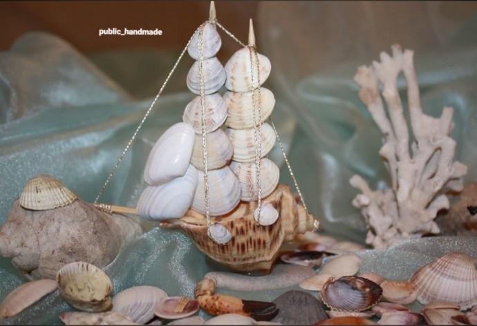 Кораблик из морских ракушек 0