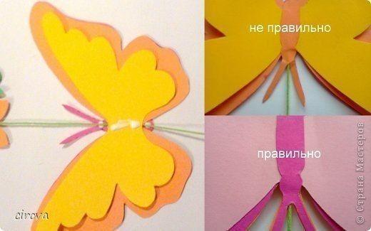 Мобиль с бабочками