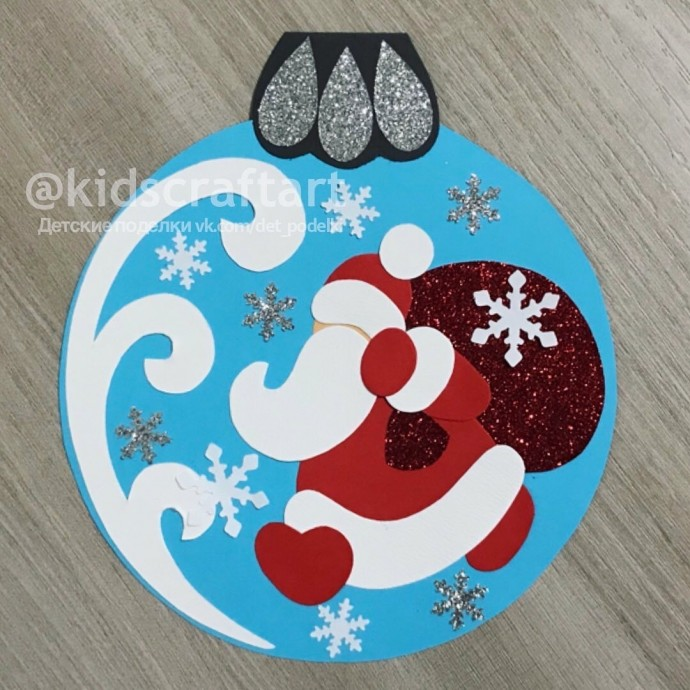 "Открытка-флажок ""Дед Мороз с мешком подарков"""