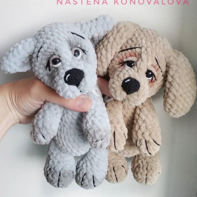 Плюшевые волчонок и щенок