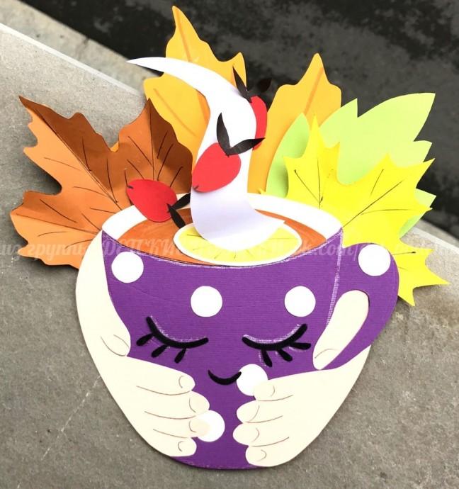 """Объемная поделка """"Осеннее чаепитие"""""""