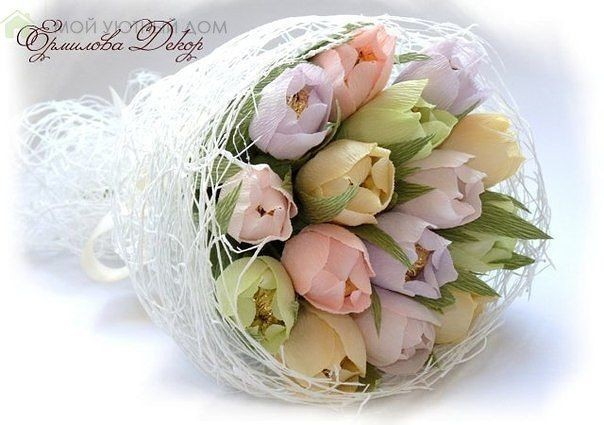Делаем тюльпаны
