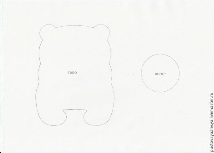 Кофейный медвежонок