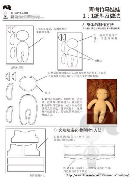 Малeнькие куколки 2