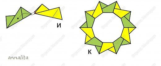 Медали-оригами к 23 февраля