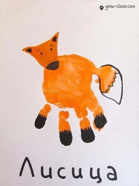 Рисование ладошками с детьми: идеи