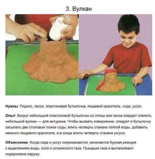 Научные эксперименты, проводимые вместе с детьми