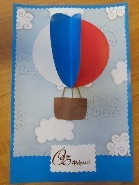 Воздушный шар 0