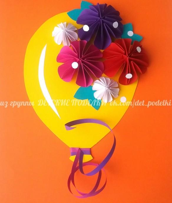 """Открытка """"Цветочный воздушный шарик"""""""