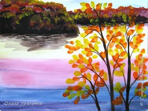 Парусник и осень