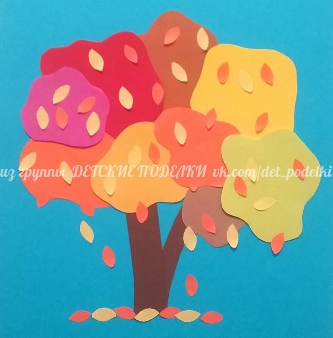 Листопад разноцветного дерева