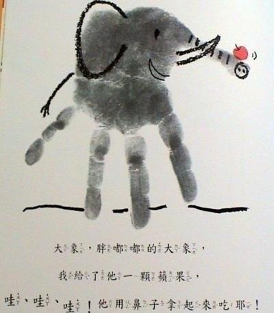 Рисунки и поделки с использованием отпечатков рук и ног