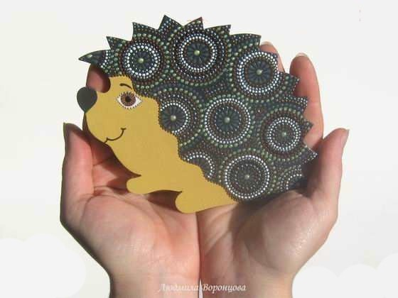 Ёжик в технике точечной росписи