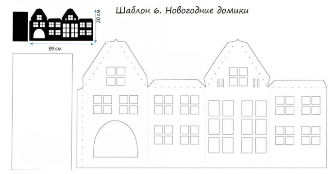Создаем сказочный город из бумаги 7
