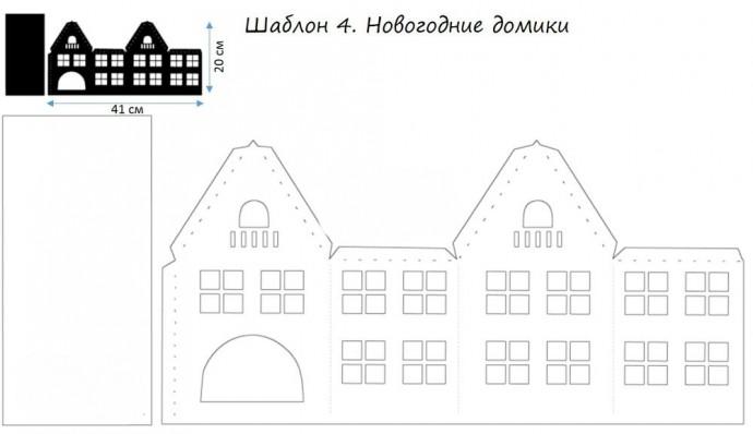 Создаем сказочный город из бумаги 3