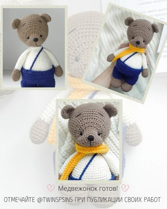 Медвежонок Бари