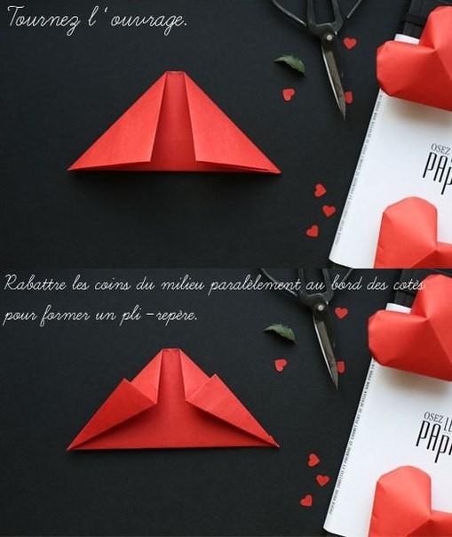 Объемное сердце из бумаги 5
