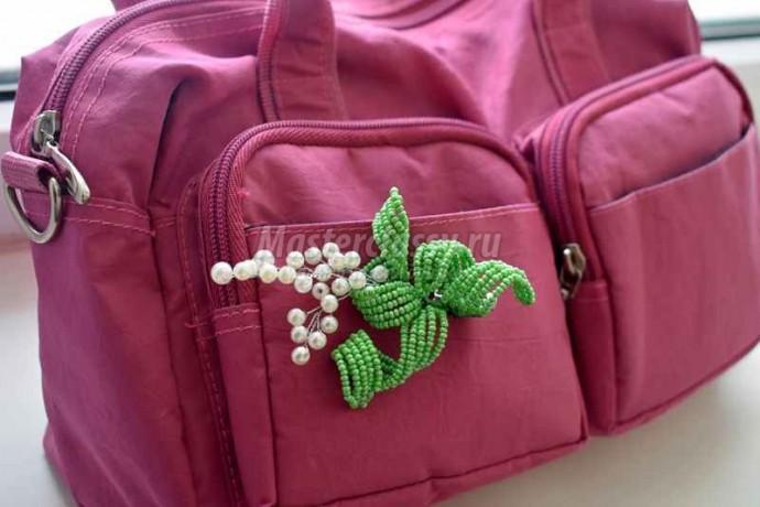 Украшение для детской сумки