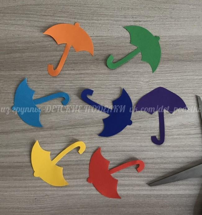 Хоровод осенних зонтиков