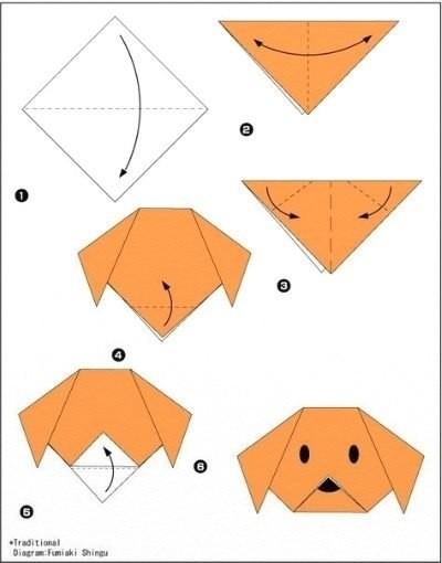 Щенок в технике оригами
