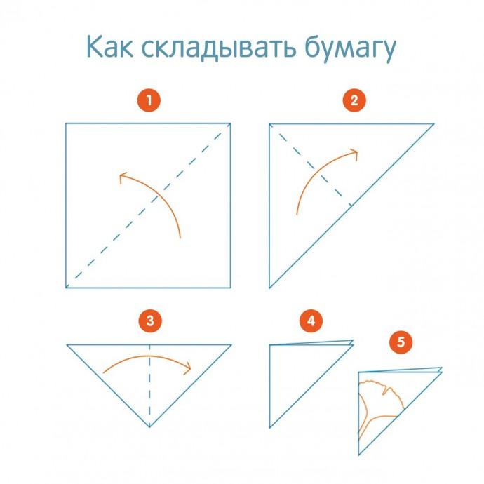 Осенние киригами