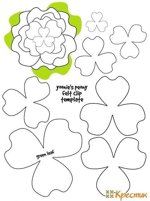 Объемный цветок из фетра