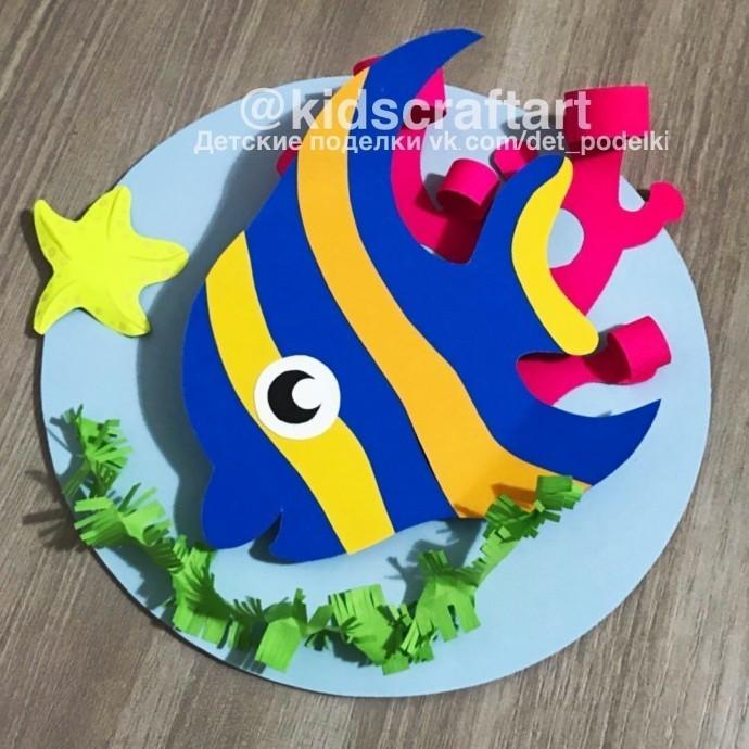 Тропическая рыбка скалярия