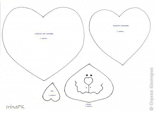 Кoтики из сердечек