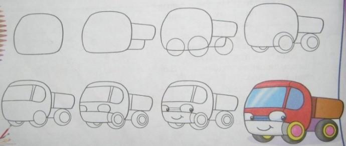 Рисуем машинки