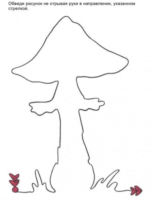 Учим детей рисовать, не отрывая руки