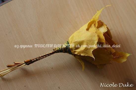 Розочка из листьев