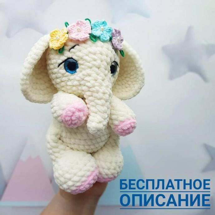 Очаровательный слоненок
