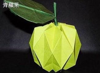 Зеленое яблоко в технике оригами