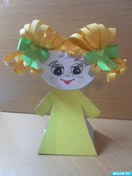 Объемная куколка из плотной бумаги