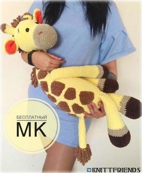 Жирафик очень большого размера