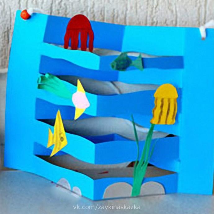 Объемное море с рыбками из бумаги