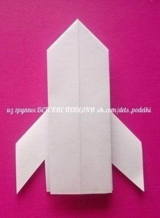 Космическая ракета-оригами