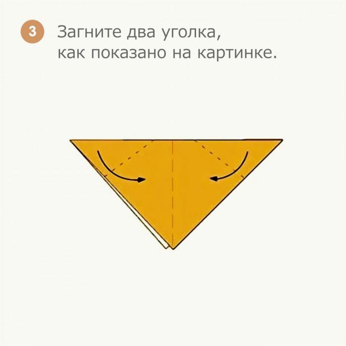 Собачка оригами 4