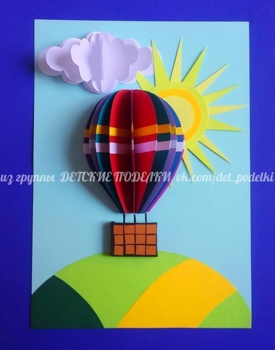 "Объемная аппликация ""Путешествие на шаре"""