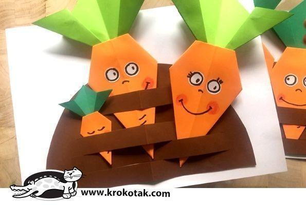 Веселая морковная грядка оригами