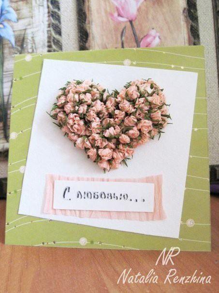 Открытка с сердцем из роз