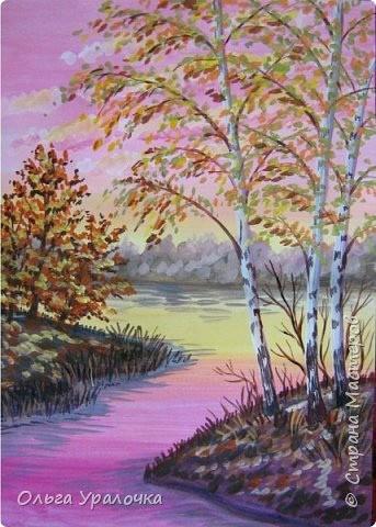 Розовая осень