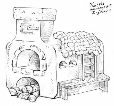 Урок рисования: печь