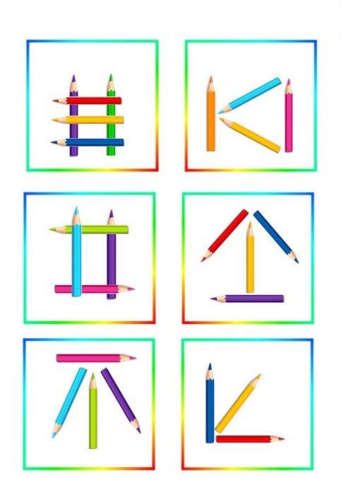 Дидактические игры с цветными карандашами