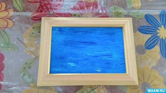 "Картина из соленого теста ""Мечты о море"""