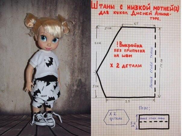 Шьем одежду для куколок 5
